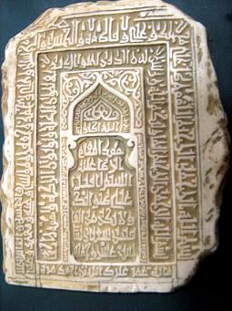آشنایی با مرقد مطهر حرم امام رضا(ع)